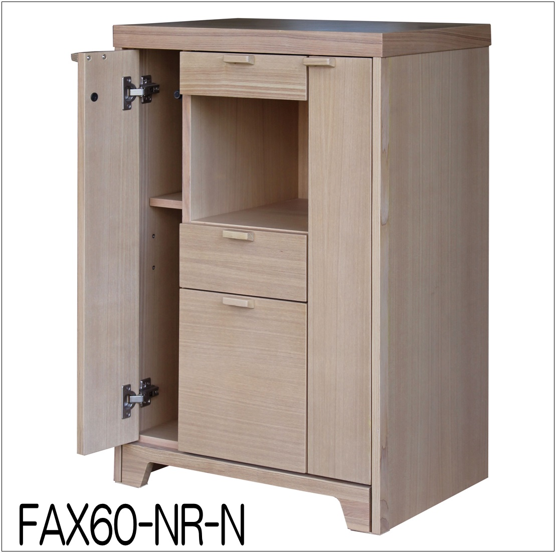 FAX台/電話台 ナチュラル(タモ突板ウレタン塗装)【FAX60-NR-N】【完成品】【送料無料】
