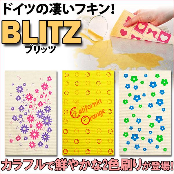 "532P17Sep16 to send by a ""German フキン ★ 2 color printing design blitz blitz"" black cat DM service"