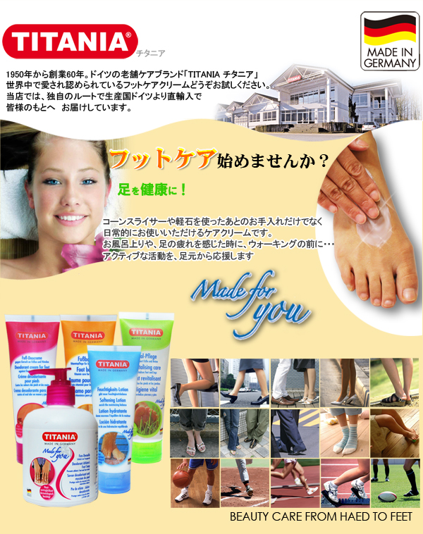 "Please use it in the next using the ""foot care balsam FOOT BALSAM 75 ml"" corn slicer pumice. I prevent hardening, cornification of the skin. Gift 532P17Sep16"