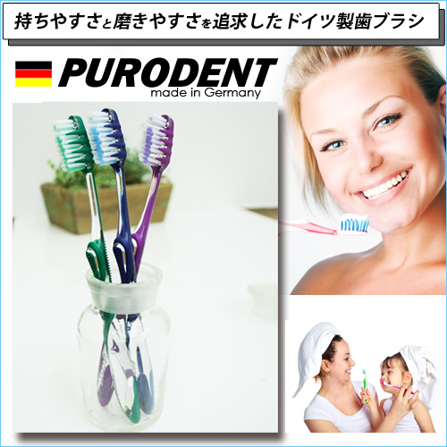 "[Hair hardness: normally, by massaging your gums ""a toothbrush Germany ☆ parodent massage wings transparent PURODENT"" wing with * kuroneko DM mail delivery within. Gift"