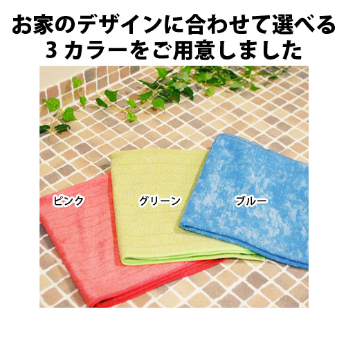 Limited Edition! Germany-made micro fiber cloth microfiber SILVER CLOTH Terry cloth type 1