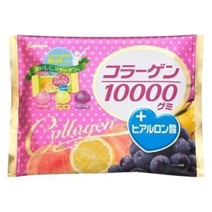 ■ kabaya collagen 10000 delicious Gummy + hyaluronic acid rich collagen 160 g x 10 bags