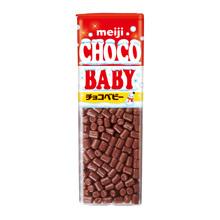 かわいいミニサイズのミルクチョコがぎっしり 限定特価 お得なキャンペーンを実施中 ■明治 チョコベビージャンボ6個 MEIJI