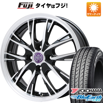タイヤはフジ 送料無料 N-BOX タントカスタム ワゴンR LEHRMEISTER レアマイスター ソライアV5 5J 5.00-15 YOKOHAMA ブルーアース AE-01 165/55R15 15インチ サマータイヤ ホイール4本セット
