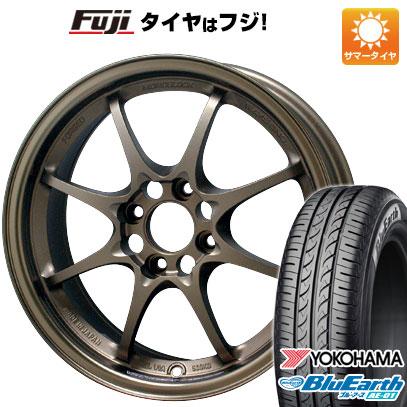 タイヤはフジ 送料無料 ソリオ(MA36S) RAYS レイズ VOLK CE28N 5.5J 5.50-15 YOKOHAMA ブルーアース AE-01 165/65R15 15インチ サマータイヤ ホイール4本セット