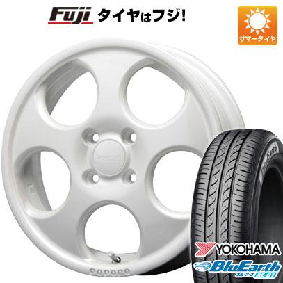 タイヤはフジ 送料無料 MLJ ハイペリオン ポポロ 4.5J 4.50-14 YOKOHAMA ブルーアース AE-01 155/55R14 14インチ サマータイヤ ホイール4本セット