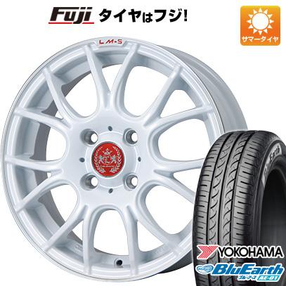 タイヤはフジ 送料無料 LEHRMEISTER LM-S ヴェネート7 (ホワイト/リムポリッシュ) 4.5J 4.50-14 YOKOHAMA ブルーアース AE-01 155/55R14 14インチ サマータイヤ ホイール4本セット