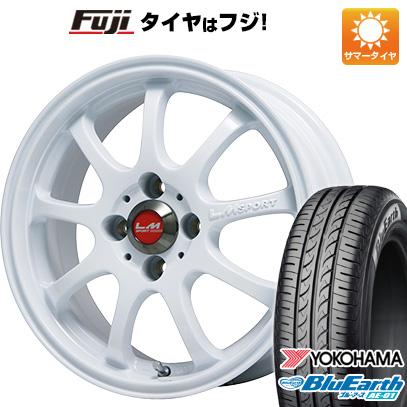 タイヤはフジ 送料無料 N-BOX タントカスタム ワゴンR LEHRMEISTER LMスポーツファイナル(ホワイト) 4.5J 4.50-14 YOKOHAMA ブルーアース AE-01 155/65R14 14インチ サマータイヤ ホイール4本セット
