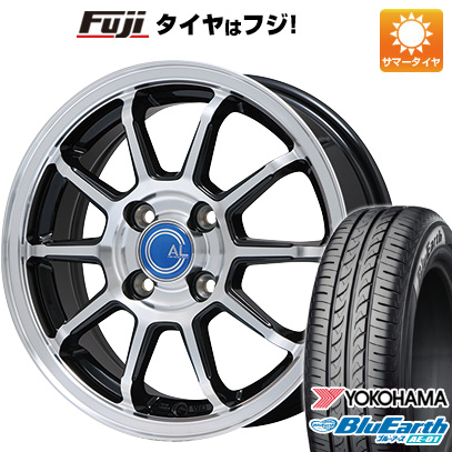 タイヤはフジ 送料無料 BRANDLE ブランドル M60B 4.5J 4.50-14 YOKOHAMA ブルーアース AE-01 155/55R14 14インチ サマータイヤ ホイール4本セット