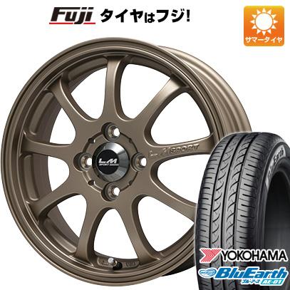 タイヤはフジ 送料無料 LEHRMEISTER レアマイスター LMスポーツファイナル(ブロンズ) 4.5J 4.50-14 YOKOHAMA ブルーアース AE-01 155/55R14 14インチ サマータイヤ ホイール4本セット