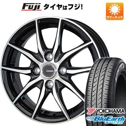タイヤはフジ 送料無料 HOT STUFF ホットスタッフ ジースピード P-02 4.5J 4.50-14 YOKOHAMA ブルーアース AE-01 155/65R14 14インチ サマータイヤ ホイール4本セット