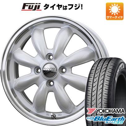タイヤはフジ 送料無料 HOT STUFF ホットスタッフ ララパーム カップ 4.5J 4.50-14 YOKOHAMA ブルーアース AE-01 155/65R14 14インチ サマータイヤ ホイール4本セット