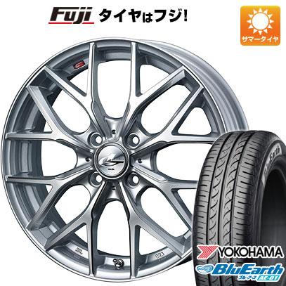 タイヤはフジ 送料無料 N-BOX タントカスタム ワゴンR WEDS ウェッズ レオニス MX 4.5J 4.50-15 YOKOHAMA ブルーアース AE-01 165/55R15 15インチ サマータイヤ ホイール4本セット