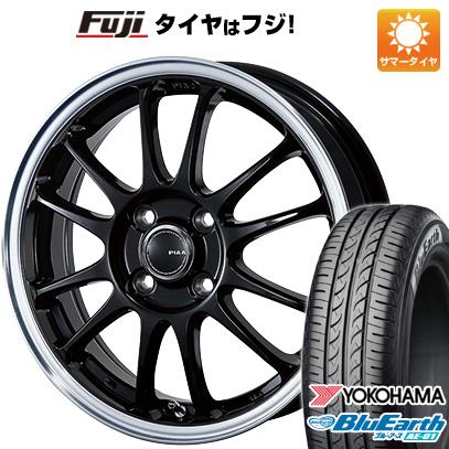 タイヤはフジ 送料無料 PIAA ピア モトリズモTS-6 4.5J 4.50-14 YOKOHAMA ブルーアース AE-01 165/55R14 14インチ サマータイヤ ホイール4本セット
