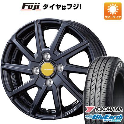 タイヤはフジ 送料無料 KOSEI コーセイ エアベルグ ローレン 4.5J 4.50-14 YOKOHAMA ブルーアース AE-01 155/65R14 14インチ サマータイヤ ホイール4本セット