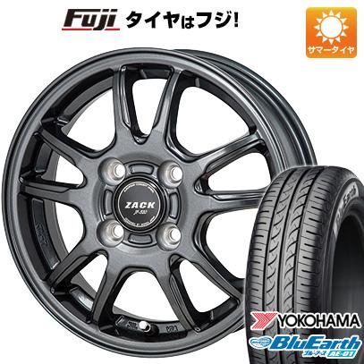 タイヤはフジ 送料無料 MONZA モンツァ ZACK JP-520 4.5J 4.50-14 YOKOHAMA ブルーアース AE-01 165/55R14 14インチ サマータイヤ ホイール4本セット