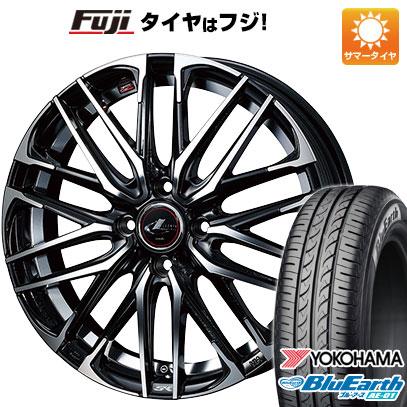 タイヤはフジ 送料無料 WEDS ウェッズ レオニス SK 5.5J 5.50-15 YOKOHAMA ブルーアース AE-01 185/55R15 15インチ サマータイヤ ホイール4本セット