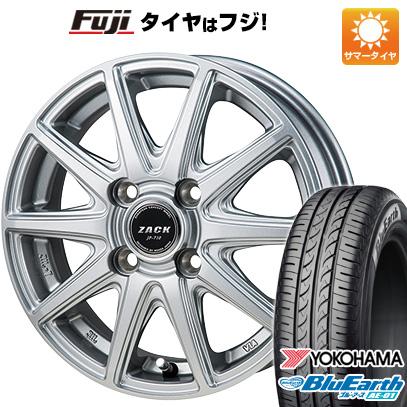 タイヤはフジ 送料無料 MONZA モンツァ ZACK JP-710 4J 4.00-13 YOKOHAMA ブルーアース AE-01 165/70R13 13インチ サマータイヤ ホイール4本セット