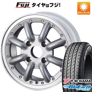 タイヤはフジ 送料無料 ソリオ(MA36S) WATANABE ワタナベ New RS8 5J 5.00-15 YOKOHAMA ブルーアース AE-01 165/65R15 15インチ サマータイヤ ホイール4本セット