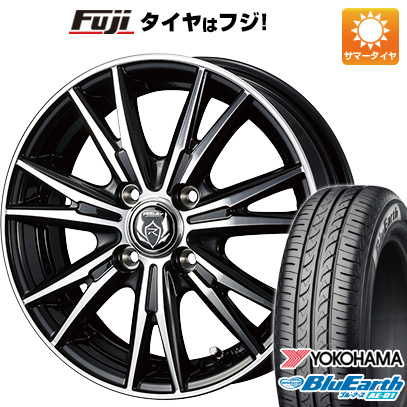 タイヤはフジ 送料無料 WEDS ウェッズ ライツレー DK 4J 4.00-13 YOKOHAMA ブルーアース AE-01 155/70R13 13インチ サマータイヤ ホイール4本セット