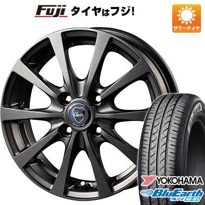 タイヤはフジ 送料無料 INTER MILANO インターミラノ クレール RG10 4.5J 4.50-14 YOKOHAMA ブルーアース AE-01 155/65R14 14インチ サマータイヤ ホイール4本セット