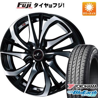 タイヤはフジ 送料無料 WEDS ウェッズ レオニス TE 4.5J 4.50-15 YOKOHAMA ブルーアース AE-01 165/50R15 15インチ サマータイヤ ホイール4本セット