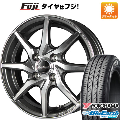 タイヤはフジ 送料無料 MID ユーロスピード S810 4.5J 4.50-15 YOKOHAMA ブルーアース AE-01 165/60R15 15インチ サマータイヤ ホイール4本セット