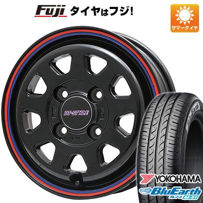 タイヤはフジ 送料無料 BIGWAY ビッグウエイ DT-STYLE 4J 4.00-13 YOKOHAMA ブルーアース AE-01 165/70R13 13インチ サマータイヤ ホイール4本セット
