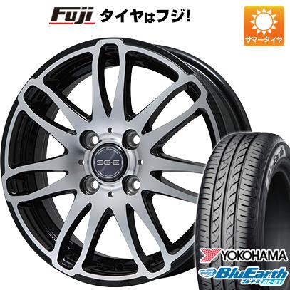 タイヤはフジ 送料無料 BRANDLE ブランドル G72B 5J 5.00-13 YOKOHAMA ブルーアース AE-01 155/80R13 13インチ サマータイヤ ホイール4本セット