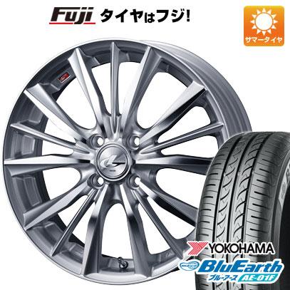 タイヤはフジ 送料無料 WEDS ウェッズ レオニス VX 5.5J 5.50-14 YOKOHAMA ブルーアース AE-01F 175/65R14 14インチ サマータイヤ ホイール4本セット