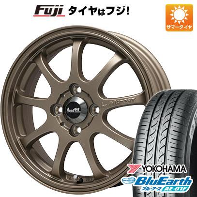 タイヤはフジ 送料無料 ソリオ(MA26S) LEHRMEISTER LMスポーツファイナル(ブロンズ) 4.5J 4.50-14 YOKOHAMA ブルーアース AE-01F 165/70R14 14インチ サマータイヤ ホイール4本セット