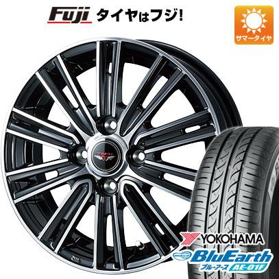 タイヤはフジ 送料無料 WEDS ウェッズ テッドスナップ 5.5J 5.50-14 YOKOHAMA ブルーアース AE-01F 165/70R14 14インチ サマータイヤ ホイール4本セット