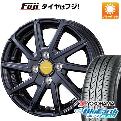 タイヤはフジ 送料無料 KOSEI コーセイ エアベルグ ローレン 5.5J 5.50-14 YOKOHAMA ブルーアース AE-01F 185/65R14 14インチ サマータイヤ ホイール4本セット