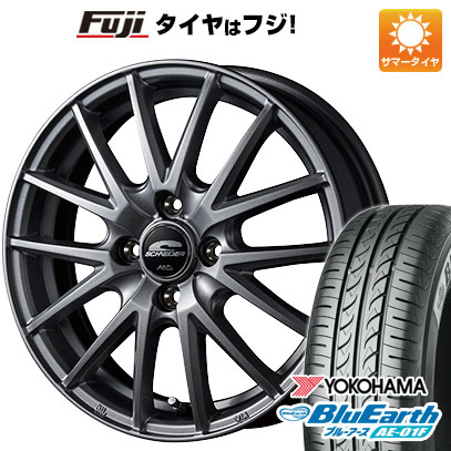 タイヤはフジ 送料無料 MID シュナイダー SQ27 5.5J 5.50-14 YOKOHAMA ブルーアース AE-01F 165/70R14 14インチ サマータイヤ ホイール4本セット