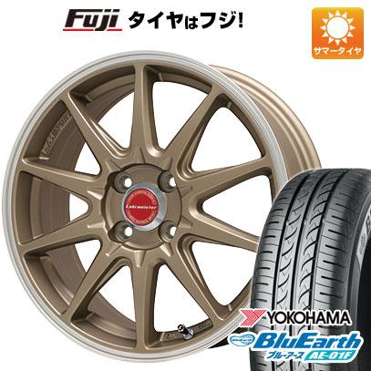 タイヤはフジ 送料無料 ソリオ(MA26S) LEHRMEISTER LMスポーツRS10(マットブロンズリムポリッシュ) 4.5J 4.50-14 YOKOHAMA ブルーアース AE-01F 165/70R14 14インチ サマータイヤ ホイール4本セット