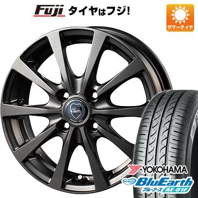 タイヤはフジ 送料無料 INTER MILANO インターミラノ クレール RG10 5.5J 5.50-14 YOKOHAMA ブルーアース AE-01F 165/70R14 14インチ サマータイヤ ホイール4本セット
