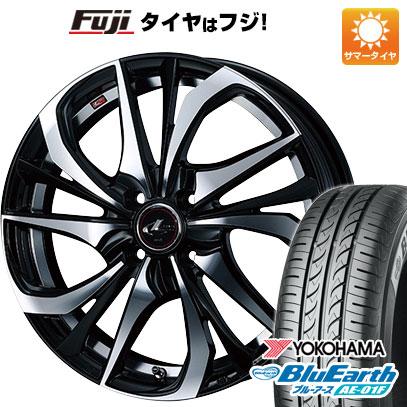 タイヤはフジ 送料無料 WEDS ウェッズ レオニス TE 5.5J 5.50-15 YOKOHAMA ブルーアース AE-01F 175/65R15 15インチ サマータイヤ ホイール4本セット