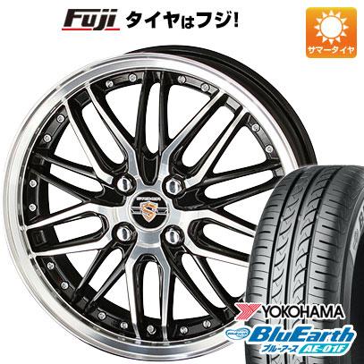 タイヤはフジ 送料無料 KYOHO 共豊 シュタイナー LMX 5.5J 5.50-15 YOKOHAMA ブルーアース AE-01F 185/60R15 15インチ サマータイヤ ホイール4本セット