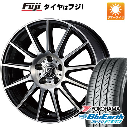 タイヤはフジ 送料無料 WEDS ウェッズ ライツレー KG 6.5J 6.50-16 YOKOHAMA ブルーアース AE-01F 195/60R16 16インチ サマータイヤ ホイール4本セット