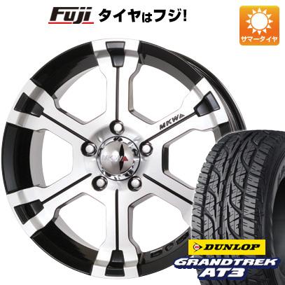 タイヤはフジ 送料無料 MKW MK-36 7J 7.00-16 DUNLOP グラントレック AT3 215/65R16 16インチ サマータイヤ ホイール4本セット
