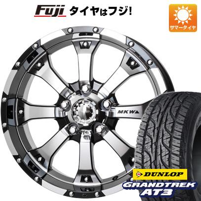 タイヤはフジ 送料無料 MKW MK-46 7J 7.00-16 DUNLOP グラントレック AT3 235/70R16 16インチ サマータイヤ ホイール4本セット