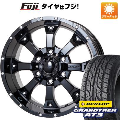 タイヤはフジ 送料無料 MKW MK-46 8J 8.00-17 DUNLOP グラントレック AT3 265/65R17 17インチ サマータイヤ ホイール4本セット