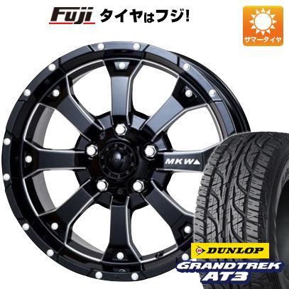 タイヤはフジ 送料無料 MKW MK-46 M/L+ 7J 7.00-16 DUNLOP グラントレック AT3 235/70R16 16インチ サマータイヤ ホイール4本セット