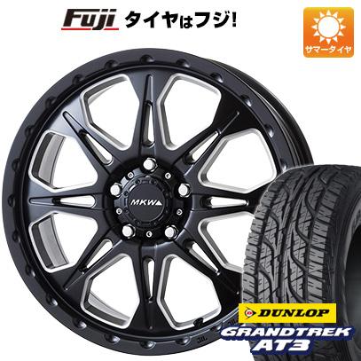 タイヤはフジ 送料無料 MKW MK-66 7J 7.00-16 DUNLOP グラントレック AT3 235/70R16 16インチ サマータイヤ ホイール4本セット