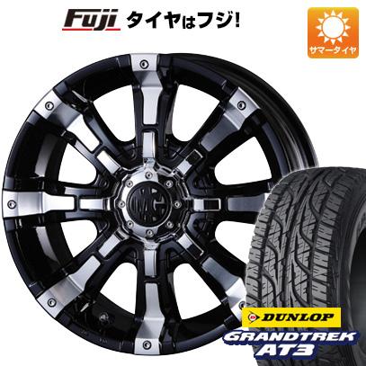 タイヤはフジ 送料無料 CX-5 CRIMSON クリムソン マーテルギア(MG) ビースト 7J 7.00-16 DUNLOP グラントレック AT3 235/70R16 16インチ サマータイヤ ホイール4本セット