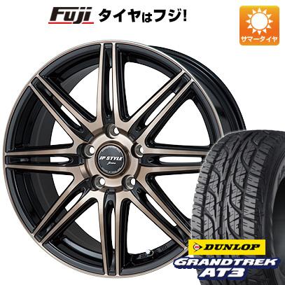 7/25はエントリーでポイント15倍 タイヤはフジ 送料無料 MONZA モンツァ JPスタイルジェリバ 6.5J 6.50-16 DUNLOP グラントレック AT3 215/70R16 16インチ サマータイヤ ホイール4本セット