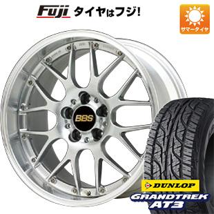【送料無料】 215/60R17 17インチ BBS JAPAN BBS RS-GT 7J 7.00-17 DUNLOP ダンロップ グラントレック AT3 サマータイヤ ホイール4本セット