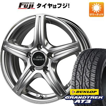 タイヤはフジ 送料無料 TWS グランヴァード SV 5.5J 5.50-15 DUNLOP グラントレック AT3 175/80R15 15インチ サマータイヤ ホイール4本セット