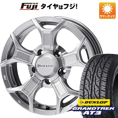8月 2・5・8日はポイント倍増! タイヤはフジ 送料無料 ジムニー CLIMATE クライメイト モナーク 5.5J 5.50-16 DUNLOP グラントレック AT3 175/80R16 16インチ サマータイヤ ホイール4本セット