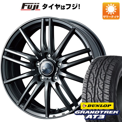 タイヤはフジ 送料無料 WEDS ウェッズ ザミック ティート 6.5J 6.50-16 DUNLOP グラントレック AT3 215/70R16 16インチ サマータイヤ ホイール4本セット
